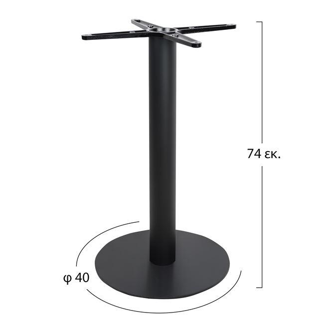 Чугунена,черна,кръгла основа за маса
