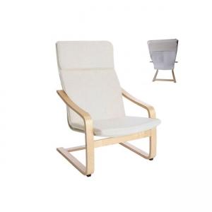 бяло кресло Хамилтън Плюс