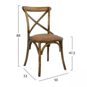 кафяв дървен виенски стол Forenza