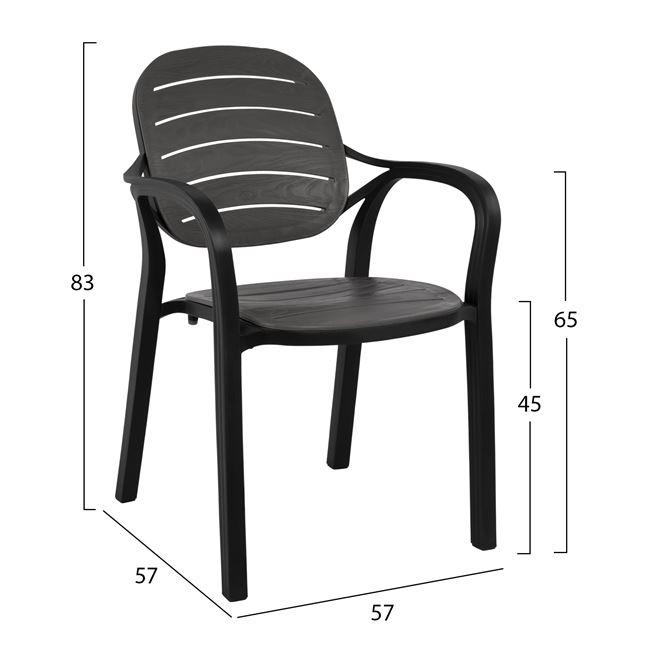 черен пластмасов стол модел НМ5589.03