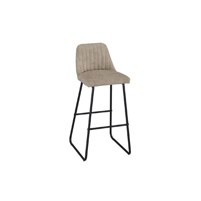 метален бежов Бар стол Мат