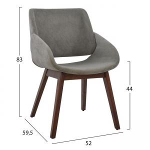 сивоТрапезарно кресло Хард,дърво ,орех