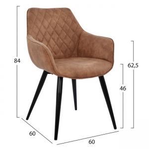 Трапезарен стол с дамаска ,кафяв