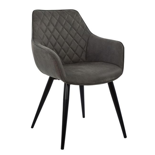 Трапезарен стол с дамаска антрацит