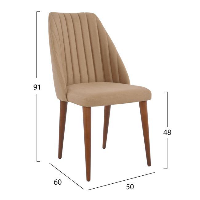 бежов трапезарен стол,дърво,масив