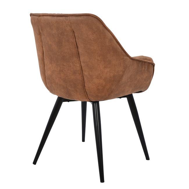 Трапезарно кресло Мандо