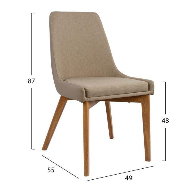 бежов стол,трапезарен,дамаска,метал