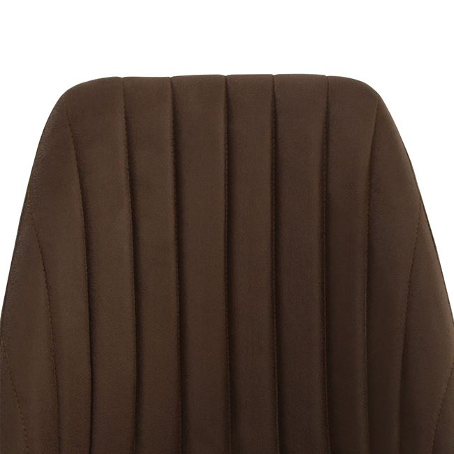 Трапезарен стол Фелисия