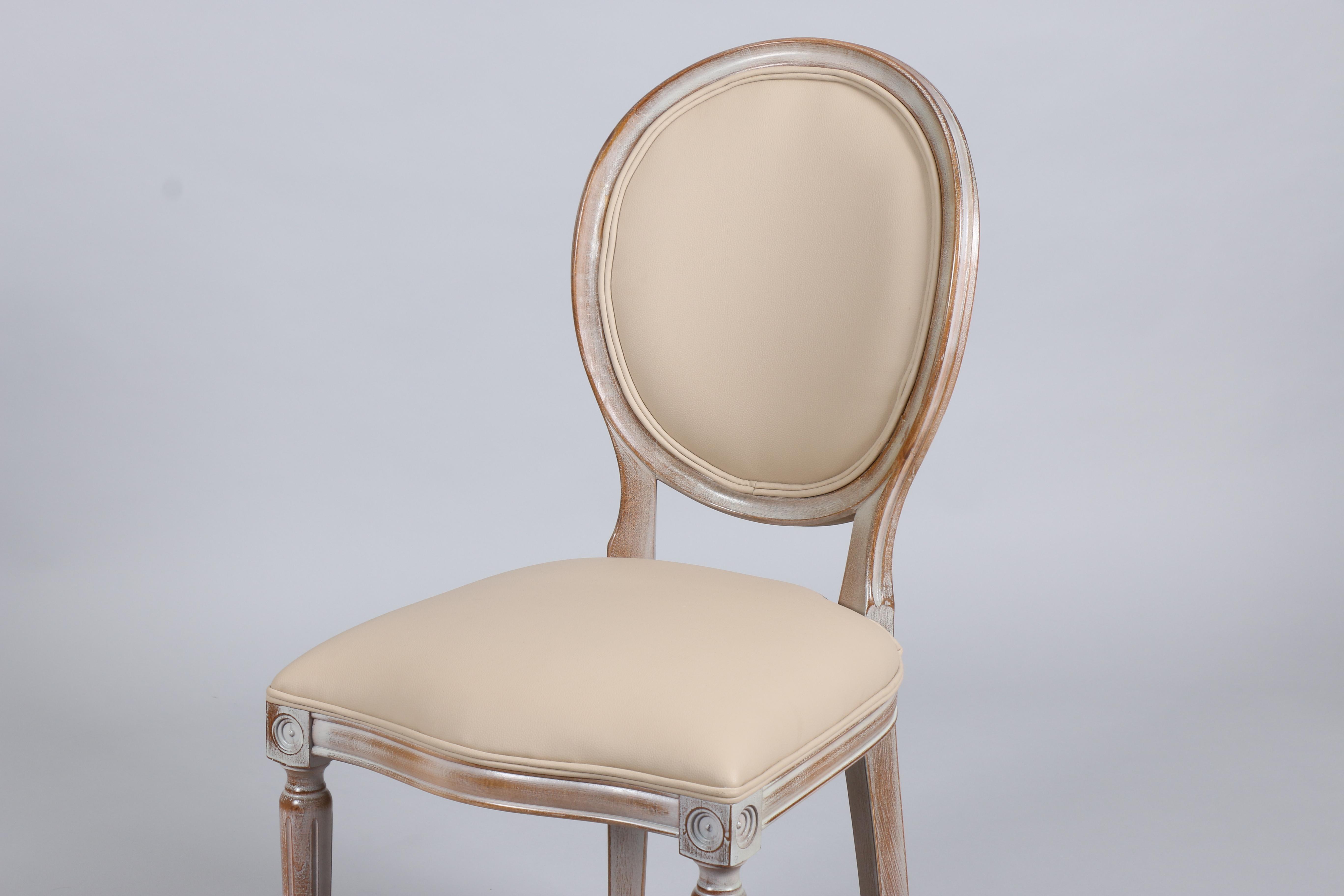 Трапезарен стол Одеса