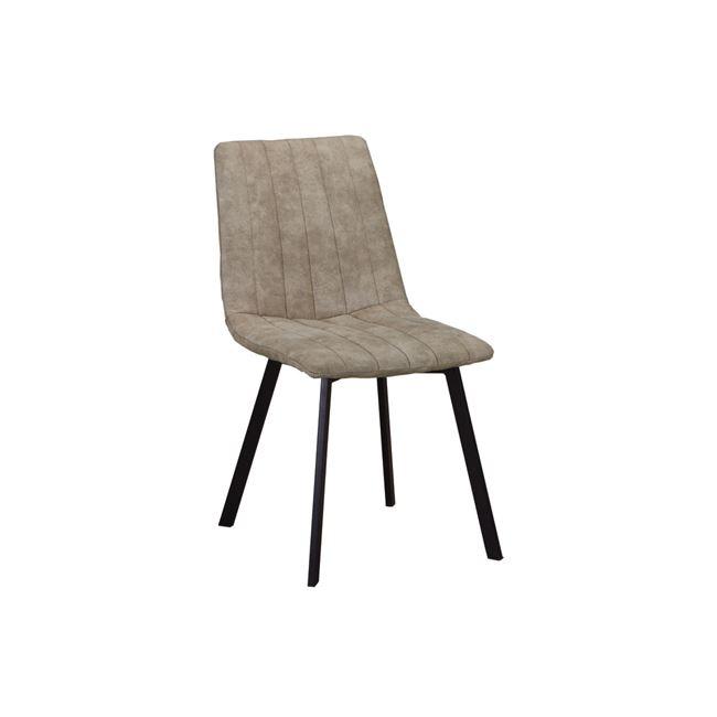 бежов стол с метална конструкция betty