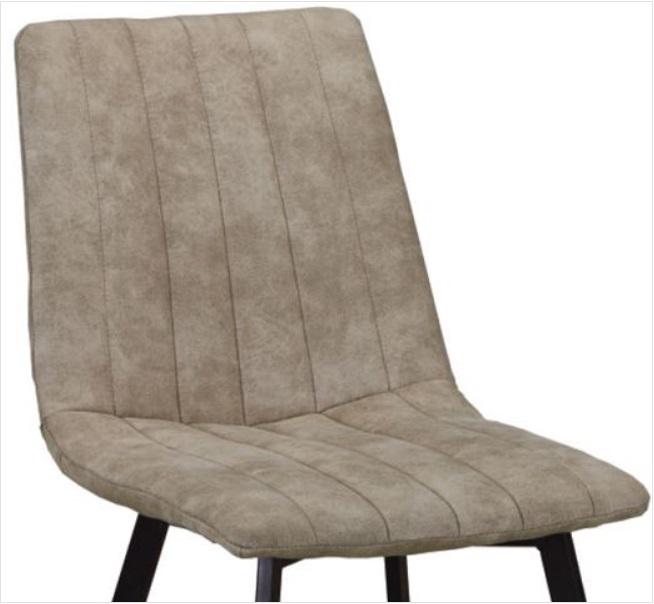 Трапезарен стол Бети