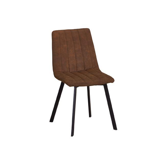 кафяв стол с метална конструкция betty2