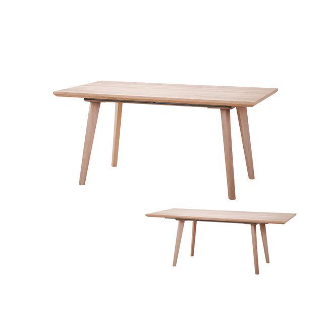 дървена класическа маса modus