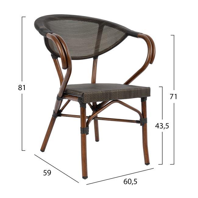 кафяв градински алуминиев стол hm5025
