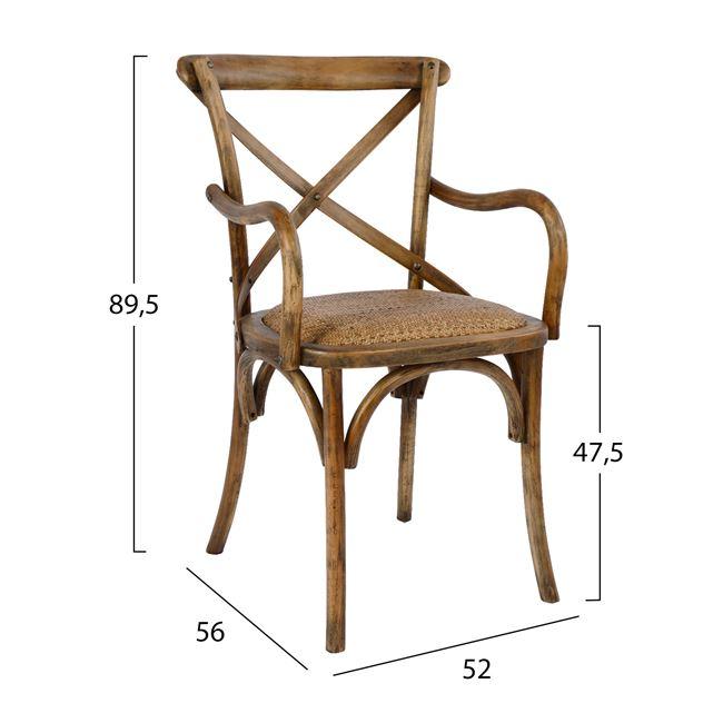 кафяв дъвен трапезарен стол image2.jpg-enlarge