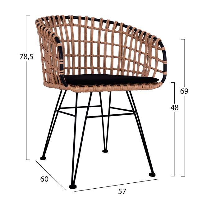 Градински стол от изкуствен ратан Нм5456