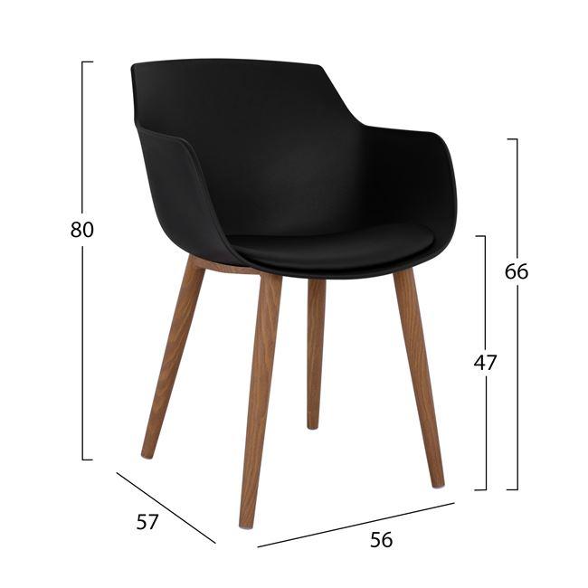 черен стол ,полипропилен с алуминий,НМ 8242.02