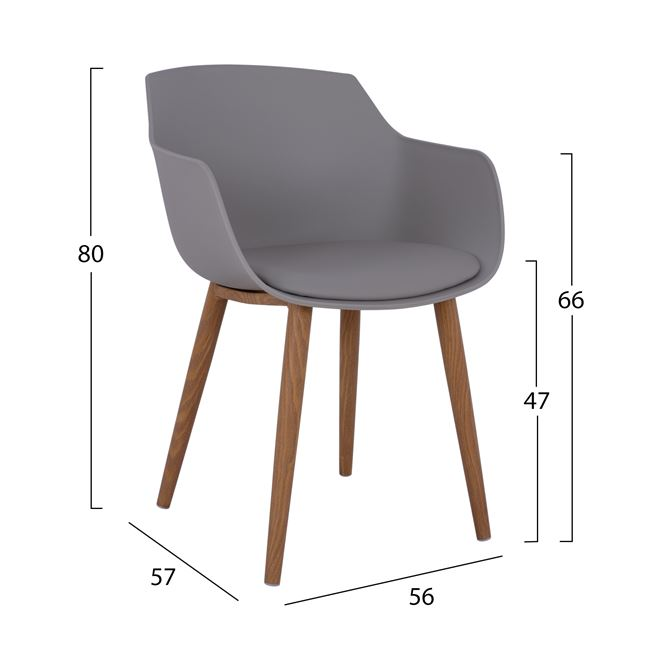 сив стол ,полипропилен и алуминий НМ 8242.10