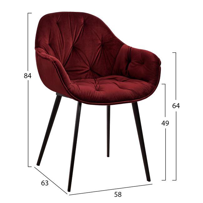 НМ 8489,метален стол с дамаска