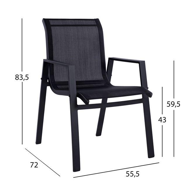 алуминиев стол.черен,тектилен,градински,НМ5274