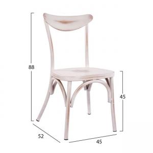 Алуминиев стол,състарено бяло,състарено черно,НМ 5554
