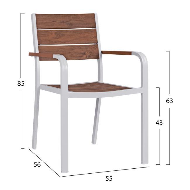 Алуминиев стол НМ 5127