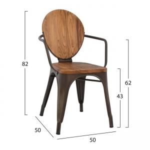 Мтален стол,дървена седалка,състарен,НМ 8053.04