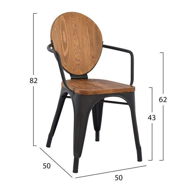 Черен метален стол,дървена седалка,НМ 8053.22