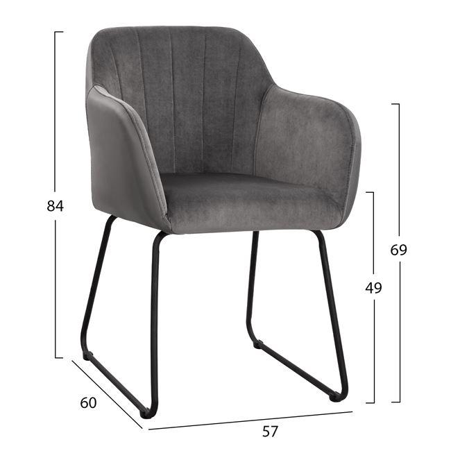 Тапициран стол,кожа,дамаска,метални крака,черни,НМ 8476.10.