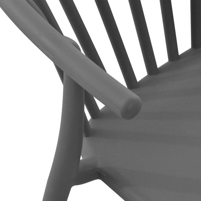 Градински стол НМ 5117