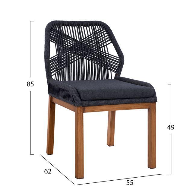 Градински стол,сив,НМ5547.01