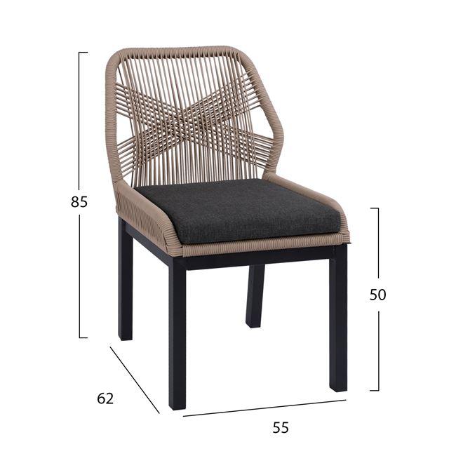 Градински стол,бежов,НМ5547.02