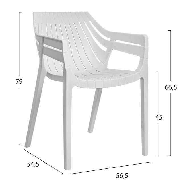 стол бял,пластмасов,градински,НМ5116.02