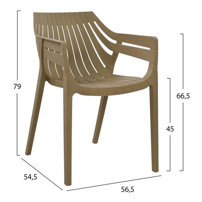 Градински стол,бежов,пластмасов,НМ5116.07