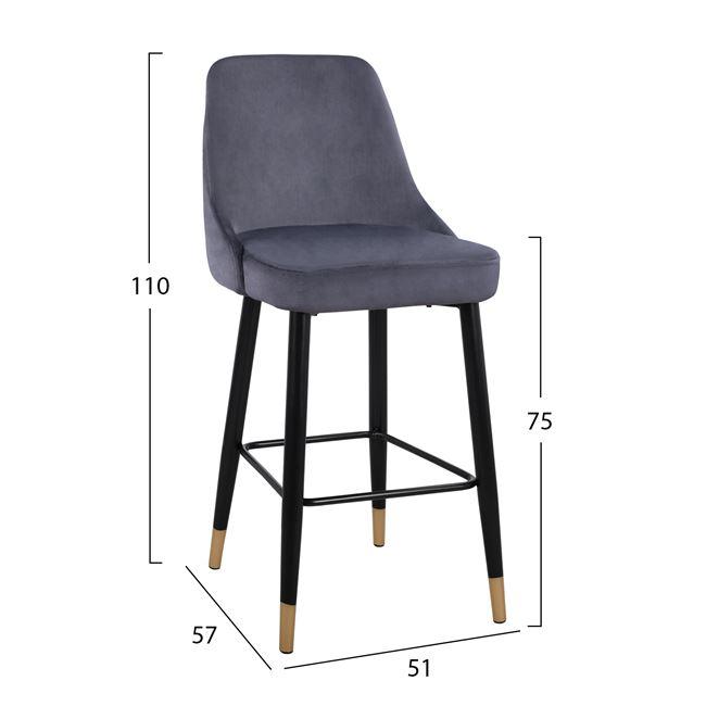 Бар стол,метален,дамаска,сив,HM8519.01