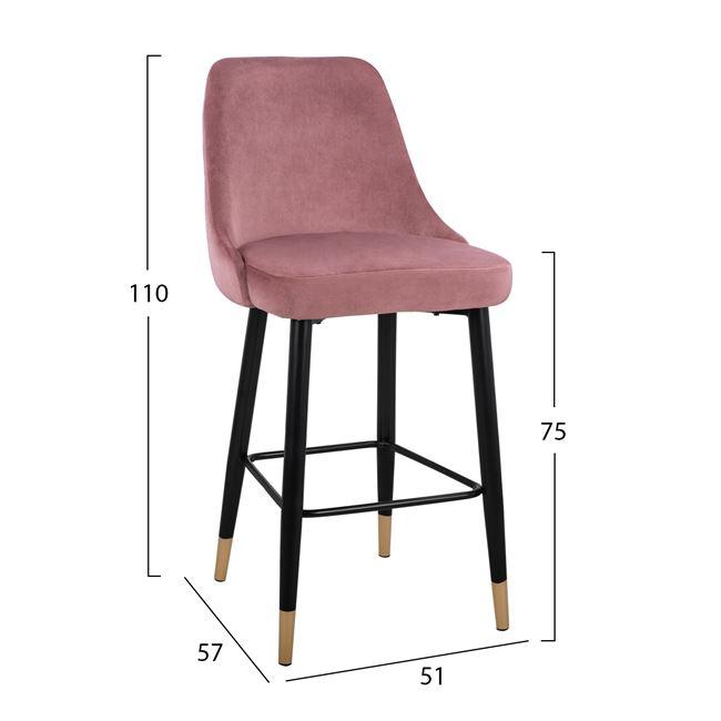 Бар стол,метален,дамаска,HM8519.02