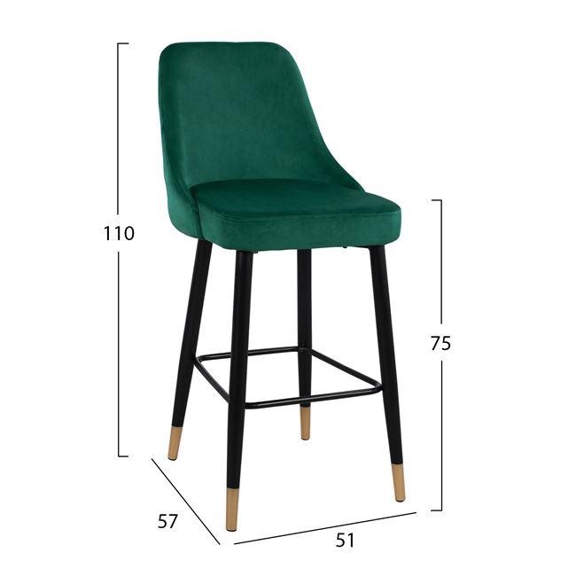 Бар стол ,зелен,метален,HM8519.03