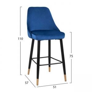 Бар стол,метален,син,дамаска,HM8519.08