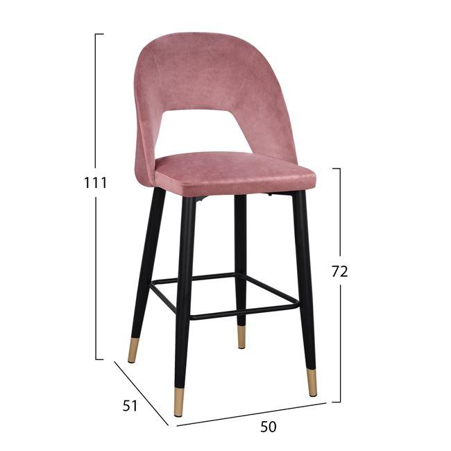 Бар стол Нм 8526