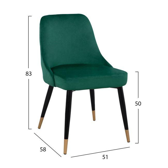 Трапезен стол НМ 8527 Serenity, зелен