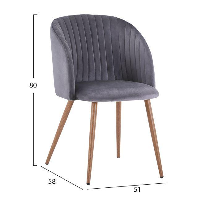 Сив,метален,трапезен стол ,НМ8543.01