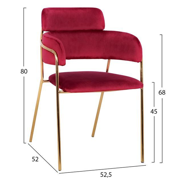 трапезен стол,метален,златист,кадифена дамаска,HM8521.06
