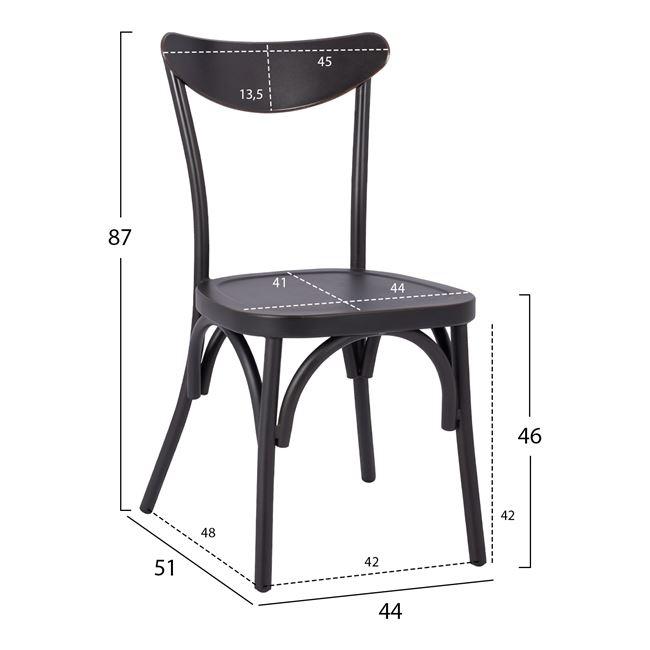 Алуминиев стол НМ 5554,черен,трапезен,градински