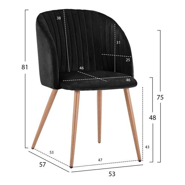 трапезен стол Hm8543.04,черен,тапицираан,дамаска,метал.