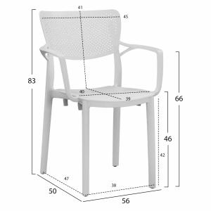 бял,градински стол ,полипропилен Hm5797.01